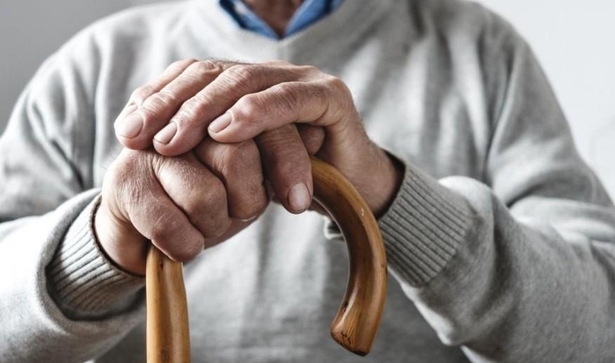政策动向|国务院办公厅关于建立健全养老服务综合监管制度促进养老服务高质量发展的意见