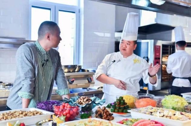经历是人生最好的养分 从五星级酒店到养老机构后厨