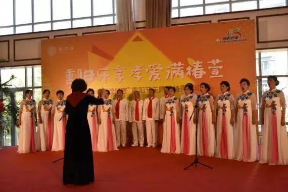 北京最好的养老院.北京市最好的养老院
