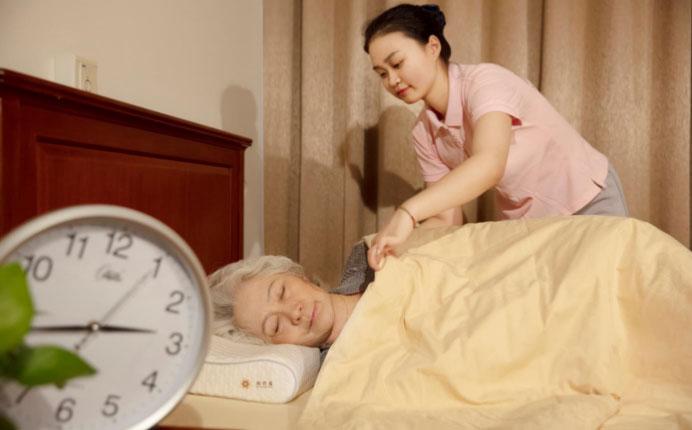 健康养老机构